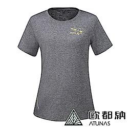 【ATUNAS 歐都納】女款防曬透氣吸濕排汗運動休閒短袖T恤A1-T1807W黑灰