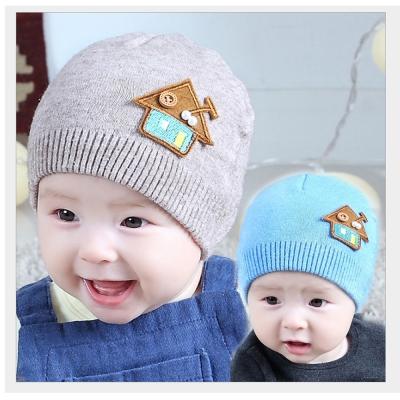 韓版小屋幼兒針織棉帽