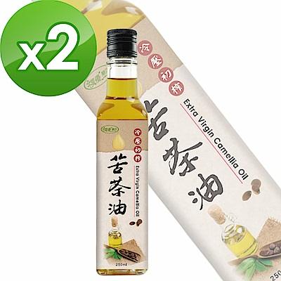 樸優樂活 冷壓初榨苦茶油(250mlx2瓶)
