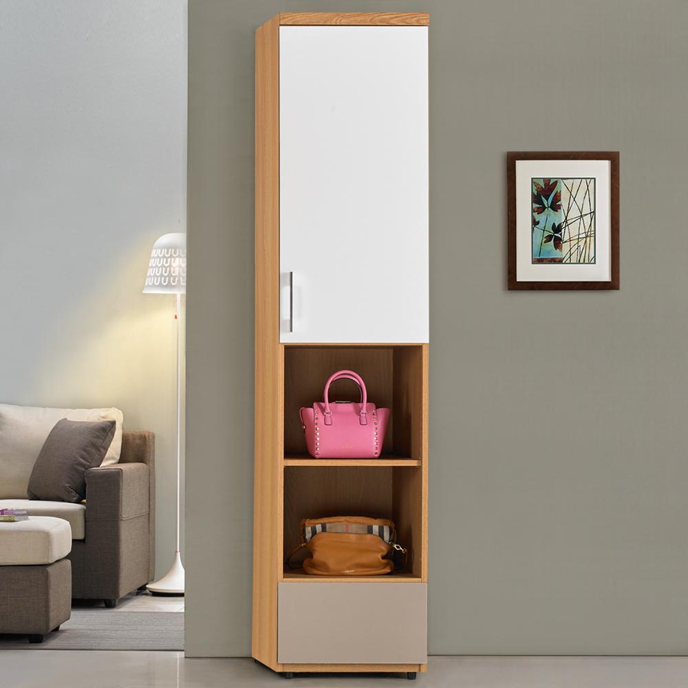 Homelike 米亞1.5x7尺衣櫃 46x57x203cm