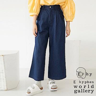E hyphen 荷葉摺邊口袋設計牛仔寬褲