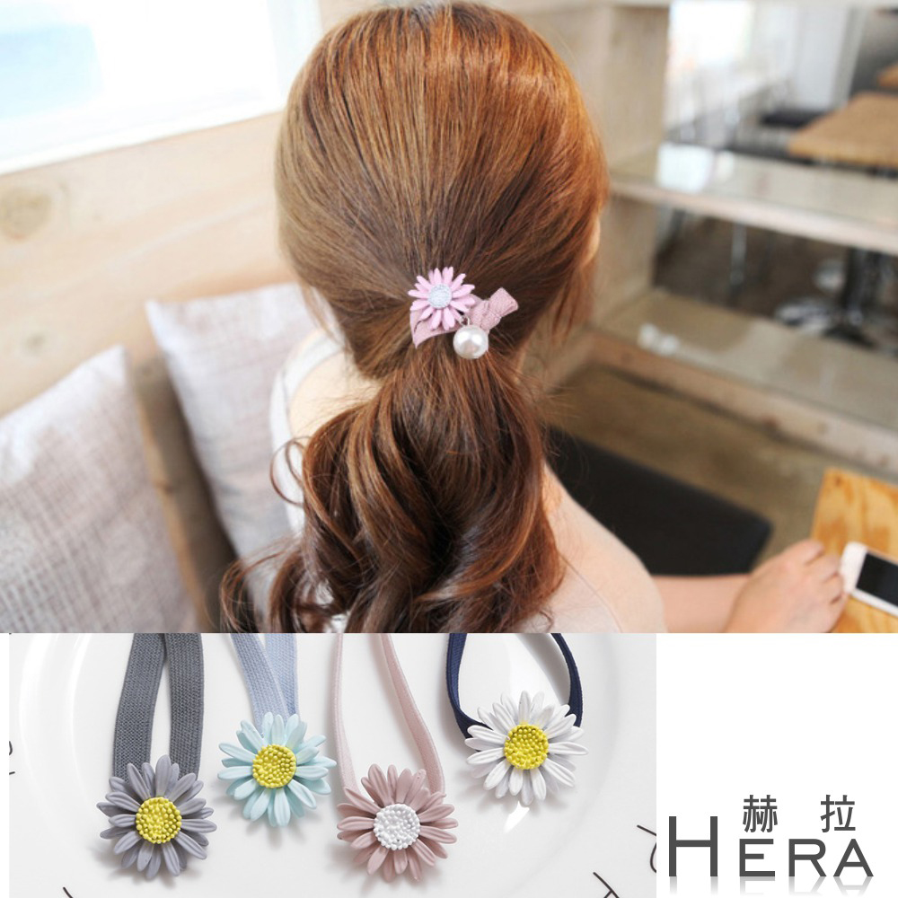 Hera 赫拉 烤漆雛菊花朵髮圈/髮束-4色