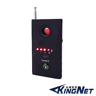 【KINGNET】偷拍終結者 紅外線針孔攝影發現器 10公尺範圍精準探測
