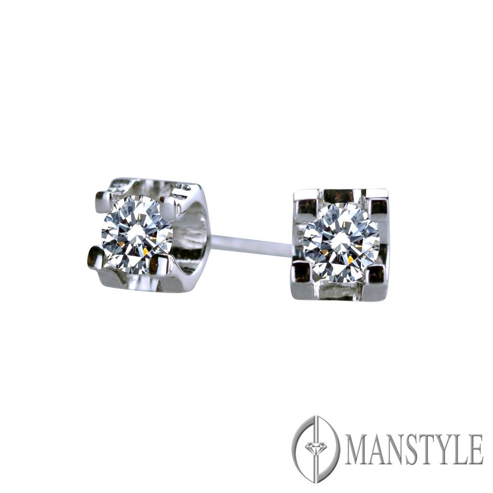 MANSTYLE 戀空 0.40ct 南非天然鑽石耳環