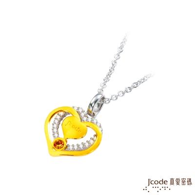 J rsquo code真愛密碼 雙心情緣黃金 純銀墜子 送白鋼項鍊