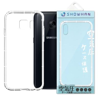 【SHOWHAN】 Samsung Galaxy S7 edge 5.5吋空壓手...