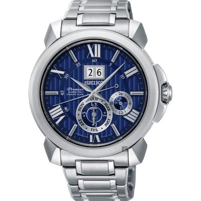 SEIKO精工 Premier 萬年曆大視窗男錶(SNP147J1)-藍x銀/43mm