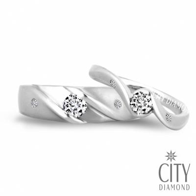 City Diamond『巴黎戀人』10分鑽石求婚對戒