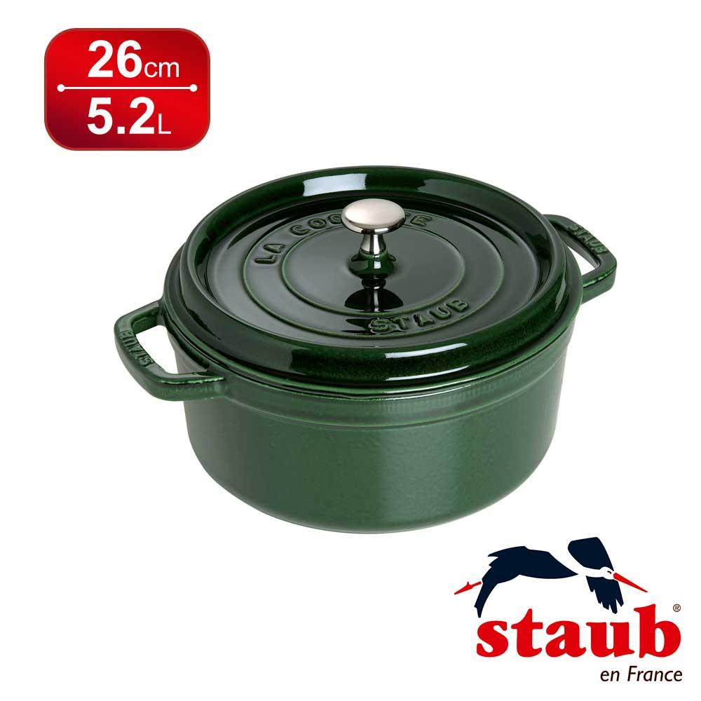 法國 Staub 圓形鑄鐵鍋 26cm-羅勒綠