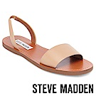 STEVE MADDEN-ALINAI-真皮素面一字帶涼鞋-藕色