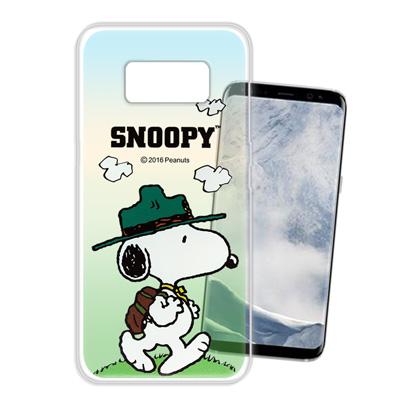史努比 正版授權 Samsung Galaxy S8 漸層彩繪軟式手機殼(郊遊)