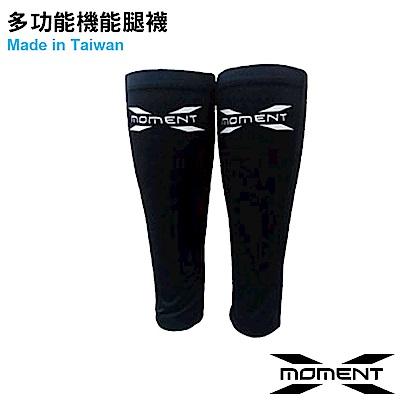 【X MOMENT】機能護腿套 黑(一雙)