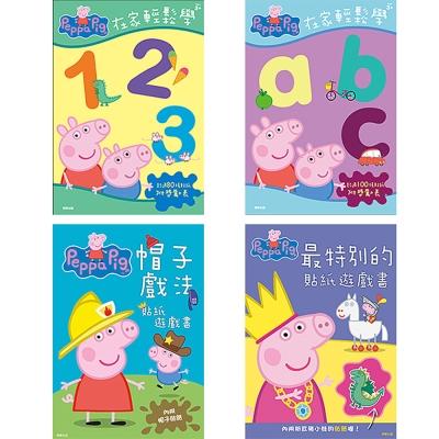 【麗嬰房】粉紅豬小妹 貼紙遊戲書(4入組)