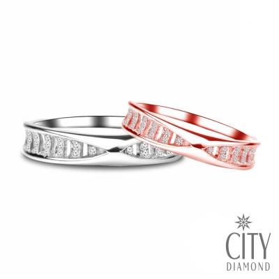 City Diamond『佛羅倫斯』鑽石求婚對戒-白/玫瑰金