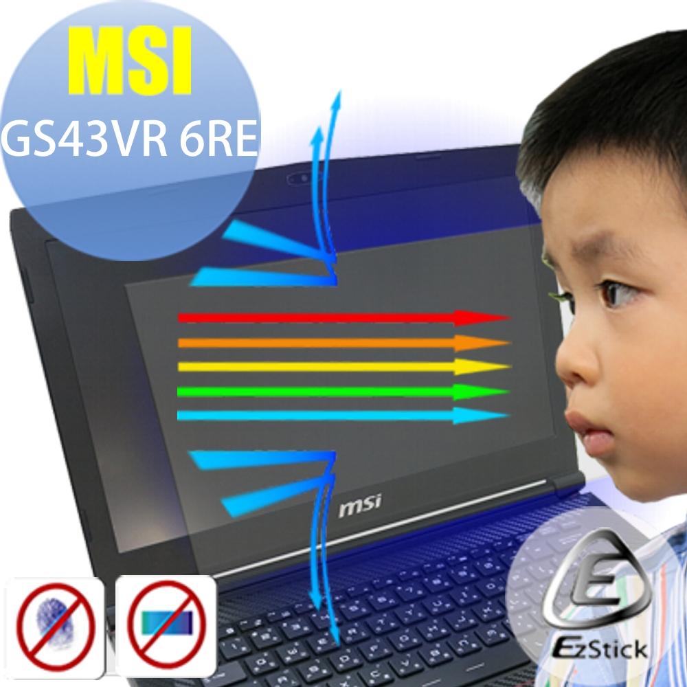 EZstick MSI GS43VR 6RE  專用 防藍光螢幕貼