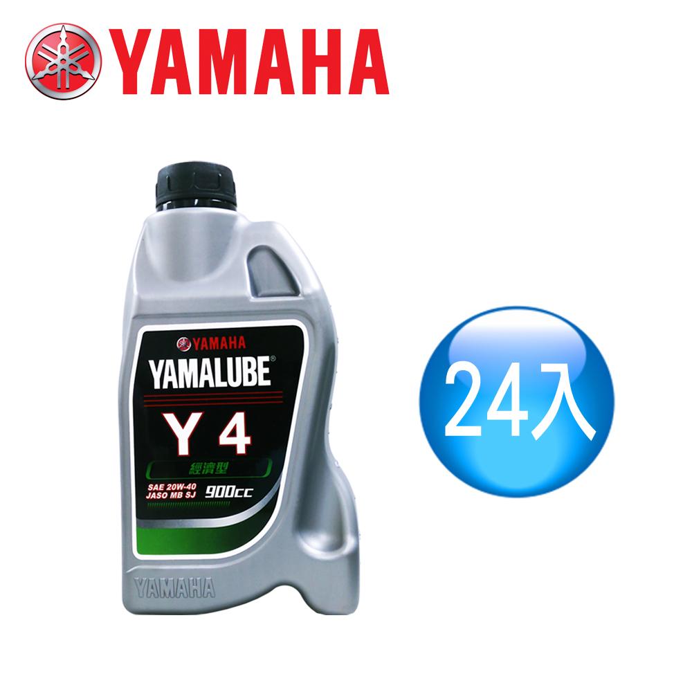 【山葉YAMAHA原廠油】YAMALUBE Y4 經濟型 900cc (24罐)