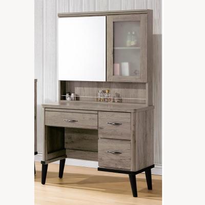 H&D 古橡木3尺鏡台-含椅 (寬87X深46X高170cm)