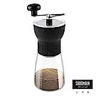 仙德曼SADOMAIN  手動咖啡研磨器-輕便款