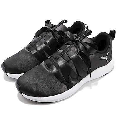 Puma 訓練鞋 Prowl Alt Satin 女鞋
