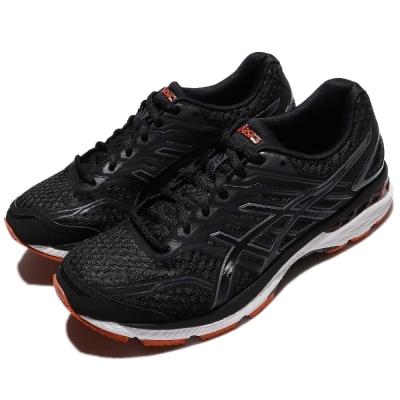Asics 慢跑鞋 GT-2000 5 2E 運動 男鞋