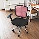 完美主義 電腦椅/辦公椅/隔熱透氣(5色)-57X57X97