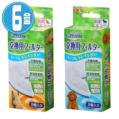 GEX 專用 半圓共用 活性碳濾棉(幼貓犬、圓滿、陶瓷)2入 X 6盒