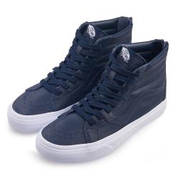 (男)VANS SK8-Hi 經典皮革高筒休閒鞋*藍色