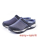 Easy Spirit--透氣拼接後空式走路鞋-質感灰藍