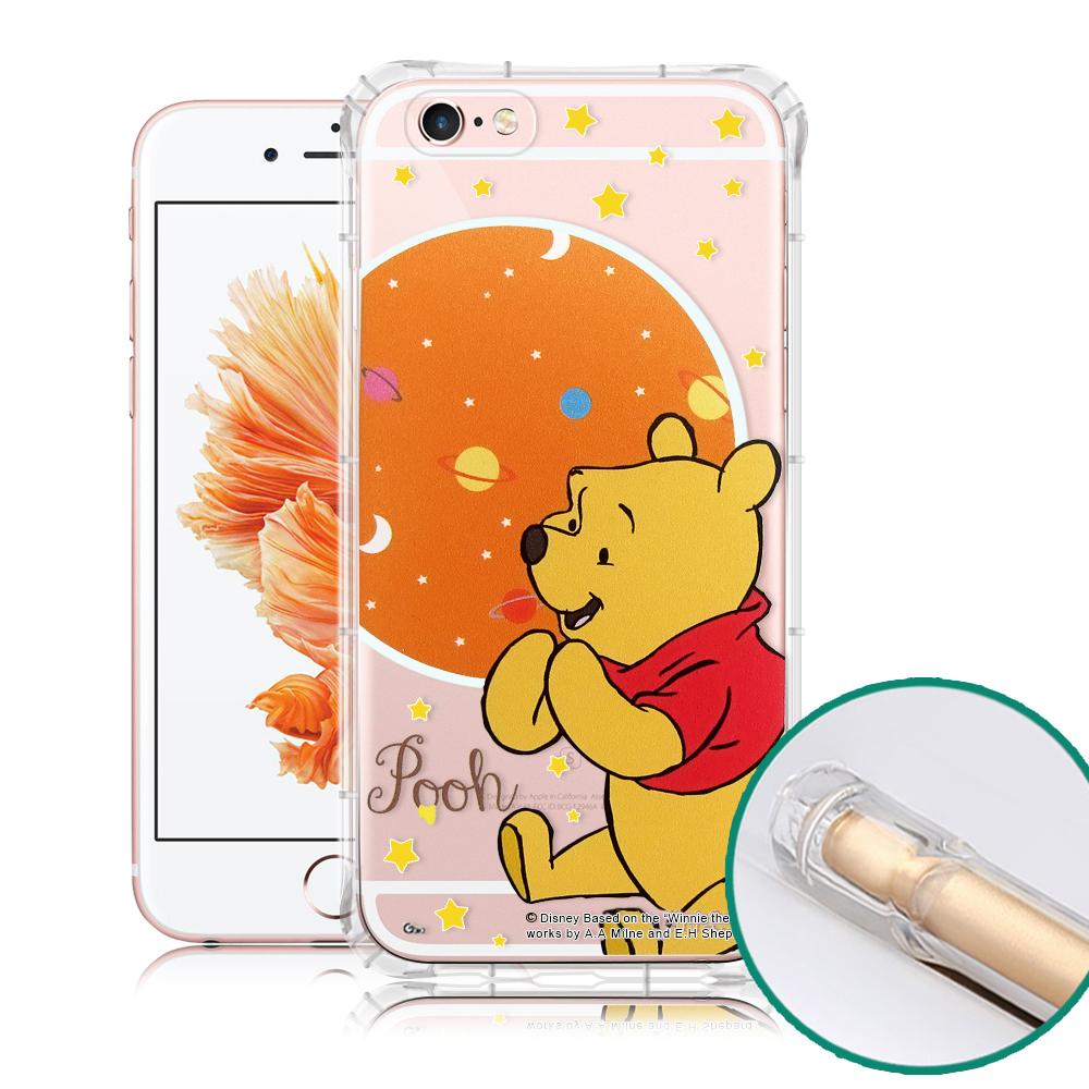 迪士尼授權正版 iPhone6 / 6s i6s 4.7吋 空壓安全手機殼(維尼)