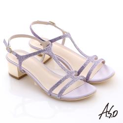 A.S.O 璀燦注目 水鑽緞布T字粗低跟涼鞋 淺紫