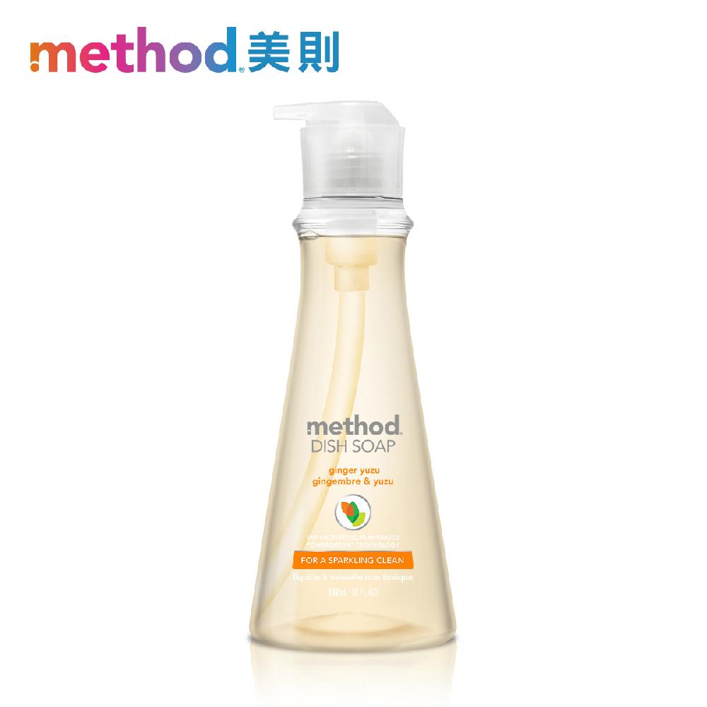 Method 美則 濃縮洗碗精-生薑和風柚532ml