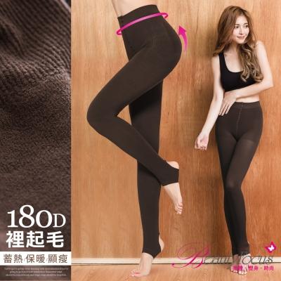 褲襪-180D刷毛保暖踩腳褲襪-咖啡-BeautyFocus