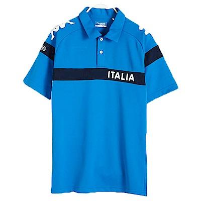 KAPPA義大利型男吸濕排汗速乾KOOLDRY彩色POLO衫 義大利藍 丈青