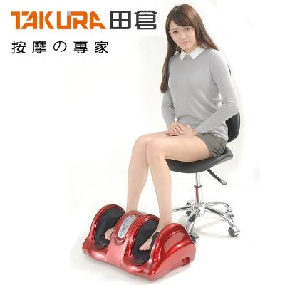 TAKURA田倉 足部按摩機-605