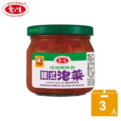 愛之味 韓式泡菜(190gx3入)