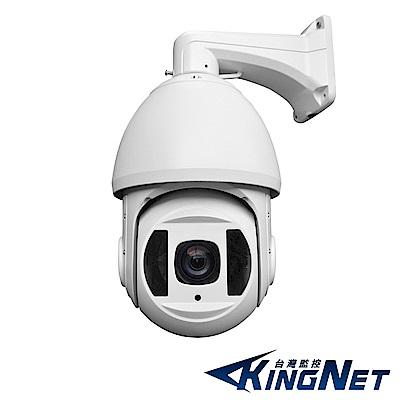 監視器攝影機 - KINGNET 500萬 IP網路高速球攝影機 360度室內外快速球