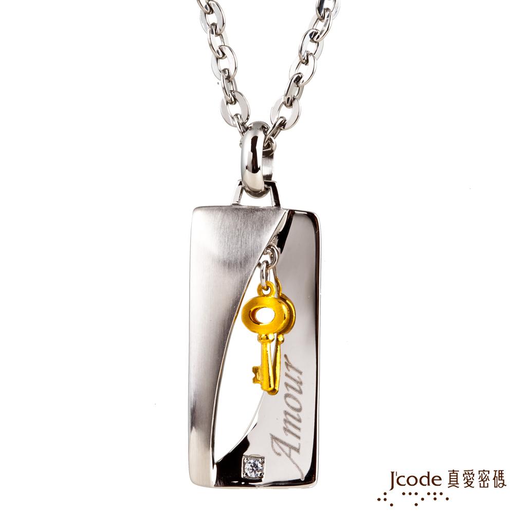 J'code真愛密碼 動人情話黃金/白鋼男項鍊