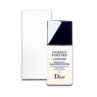 Dior迪奧 超完美持久飾底乳 30ML  #001 TEST(環保盒)