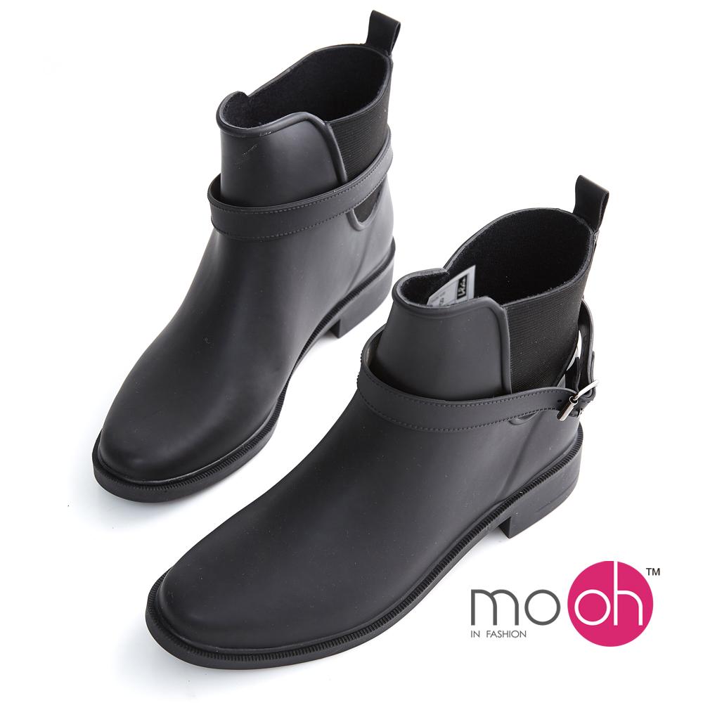 mo.oh 愛雨天-皮帶扣切爾西工程短靴雨靴-黑