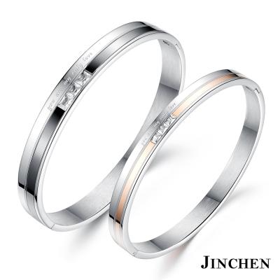 JINCHEN 白鋼唯一的愛 情侶手環