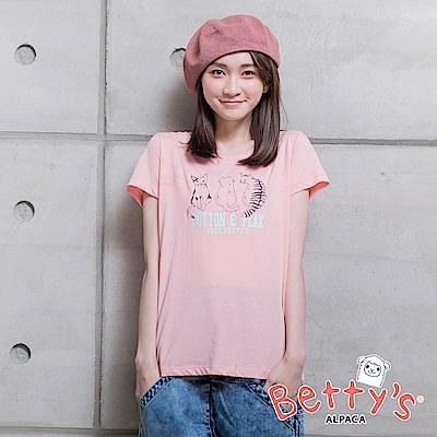 betty's貝蒂思 貓咪印花短袖T-shirt(淺粉)