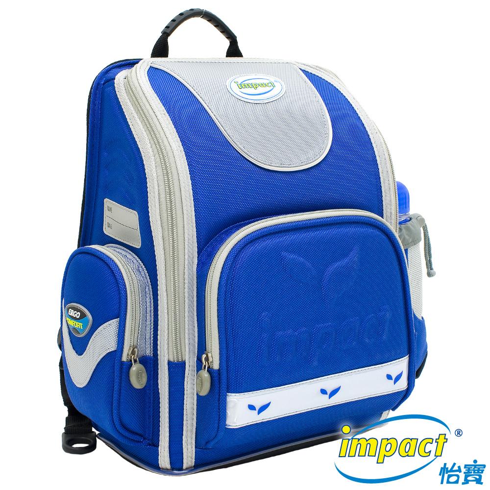 IMPACT-怡寶標準型舒適護脊書包-寶藍IM00070RB