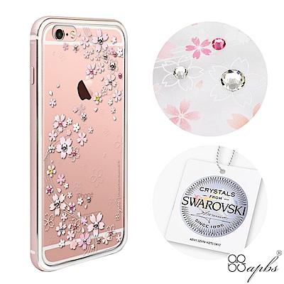 apbs iPhone6s/6Plus 5.5吋施華彩鑽鋁合金屬框手機殼-玫瑰金...