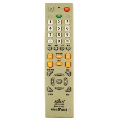 科朗三合一單鍵直搜萬用型遙控器 RM-T303