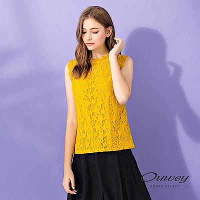 OUWEY歐薇 縷空蕾絲星星無袖上衣(黃)