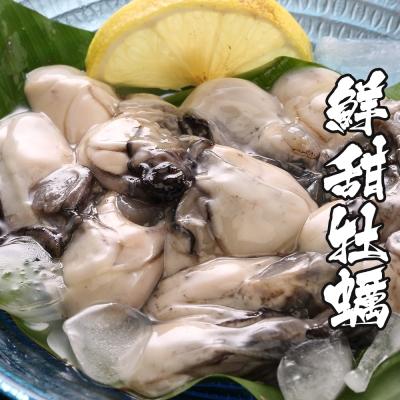 海鮮王 鮮甜牛奶牡蠣 *8盒組(250g±10%/盒)