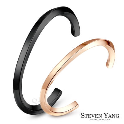 STEVEN-YANG-白鋼情侶對手環-翻轉人生