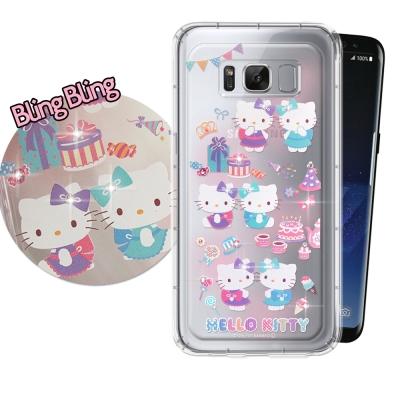 正版凱蒂貓  三星 Galaxy S8 5.8吋  施華洛世奇 彩鑽氣墊保護殼(...