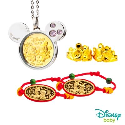 Disney迪士尼系列金飾 彌月金飾五件式禮盒-可愛天生一對款(粉)