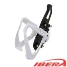 IBERA 自行車調整式水壺架 (白)